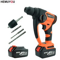 21V Hammer Drill MultiFunction Impact Drill Cordless Rechargeable Large Capacity Lithium ion Electric Drill Power tools