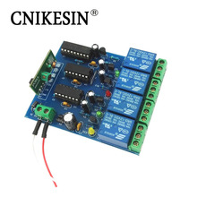 CNIKESIN DIY Kit Four Wireless Remote Control Switch Suite Diy Electronics Do it Yourself Kit Sets Training