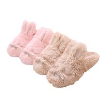 Зимние женские домашние тапочки; модная теплая обувь; женские домашние тапочки на плоской подошве с длинным мехом кролика; Повседневная Домашняя обувь;