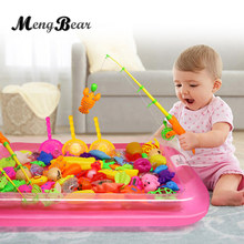 40pcs/lot Children Magnetic Fishing Toy With Inflatable Pool Rod Net Set Kids Model Play Games Child Outdoor Bath Toys