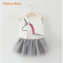 Malayu Baby Girl Baby Dress 2018 Summer New Fashion Style Cartoon Unicorn Print Sleeveless Mosaic Mesh Dress 0-3 years