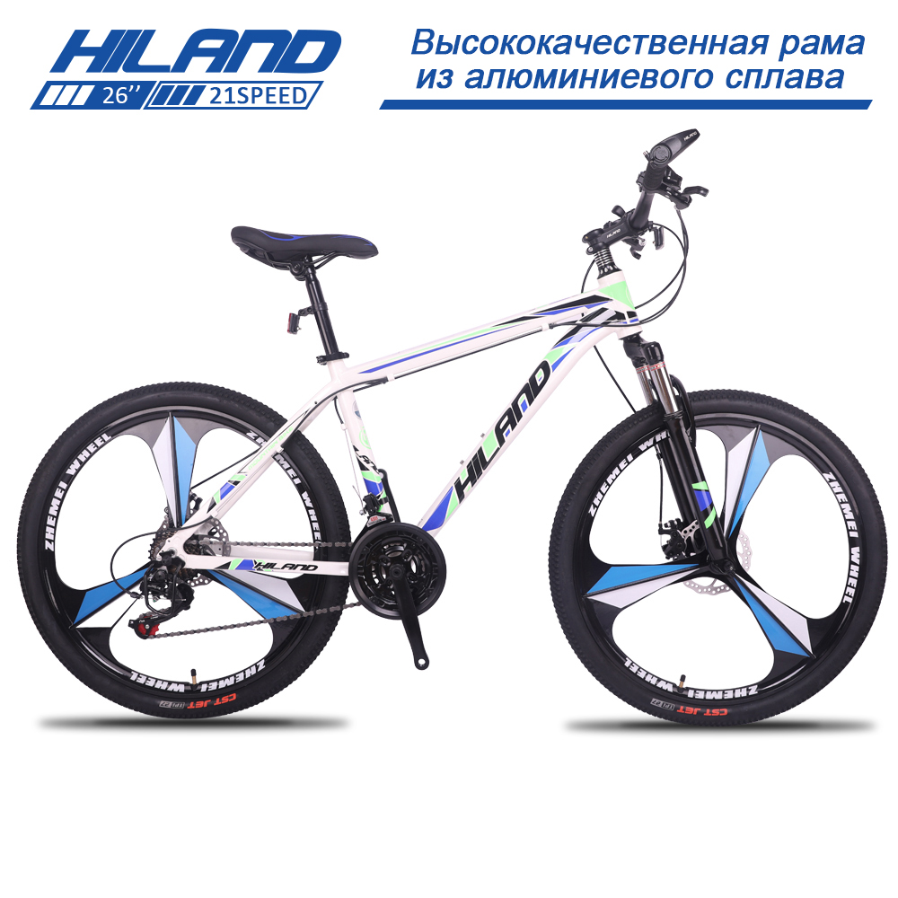HILAND 26 Inch Bicycle 21 Speed Gears Mountain Bike Suspension Bicycle With Shimano TZ50 Derailleur And Disc Brake