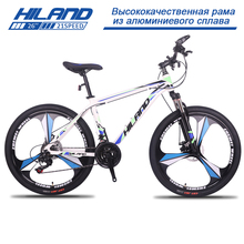 HILAND 26 Inch Bicycle 21 Speed Gears Mountain Bike Suspension with Shimano TZ50 Derailleur and Disc Brake
