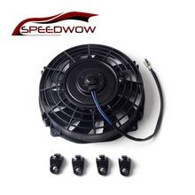 Universal 7 Motor Engine Radiator Oil Cooler Cooling Electric Pull Push Fan 12V 80W