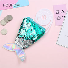 Mermaid Party Sequins กระเป๋าสตางค์กระ(China)
