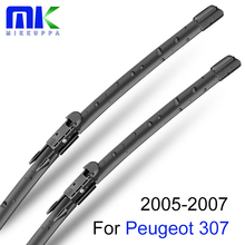 Mikkuppa Front And Rear Wiper Blades for Peugeot 307 2005 2006 2007 Windshield Windscreen Auto Car Styling Accessories