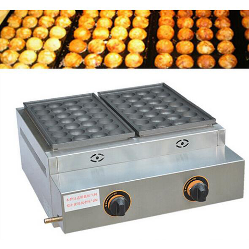 1PC FY-55.R Gas Type 2 pan Commercial Takoyaki Maker Fish Ball Grill Octopus Small Meatball Machine 1pc high quality commercial electric 2 plate 36 hole takoyaki maker takoyaki machine fish ball grill 110v or 220v 4kw