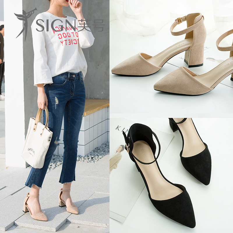 Summer women pumps Hollow Pointed Thick with Wild Suede Word buckle High heel women shoes 6CM xczj sandals female 2018 summer new thick with bow tie lattice shoes korean students wild word buckle high heels