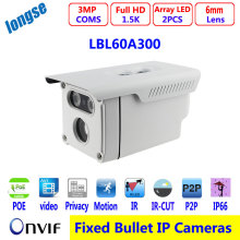 Security Bullet IP Camera 3MP 6mm Lens with POE Outdoor Waterproof 2pcs array led 60M range