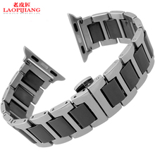 Laopijiang apple watch керамическая ремешок для часов металла высокого класса люкс 38/42 мм разъем с прохладной