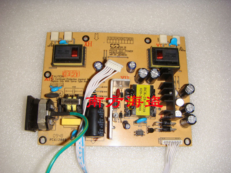 Free Shipping>New realm 226DM 227AM 237AM Power Board PI2216 2IN POWER universal power supply board-100% Tested Working free shipping tricolor 997cm 228dm sanc 227cm new realm p227d dual lamp power supply board pi63022 original 100% tested working