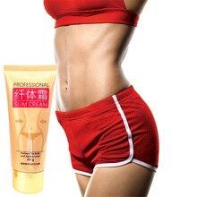 Крем для тела для похудения и растительных экстрактов 60 г горячий имбирный крем для тела быстрое сжигание жира продукты на продажу