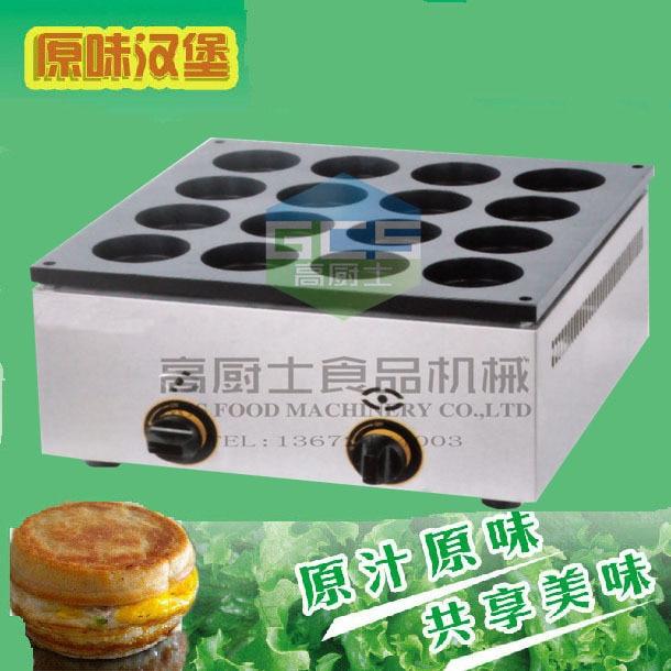 Free shipping gas type 16 hole bean cake Maker machine Layer cake machine hamburger machine