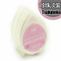 Pearlescent Orchid BD 34 Craft Tsukineko BRILLIANCE INK PAD Water Drop Shape Pearl Inkpad Rubber Cartoon