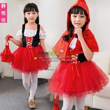 Cosplay Little Red Riding Hood Costume Children's Wear Young Girl Rode Gown Evening Dress