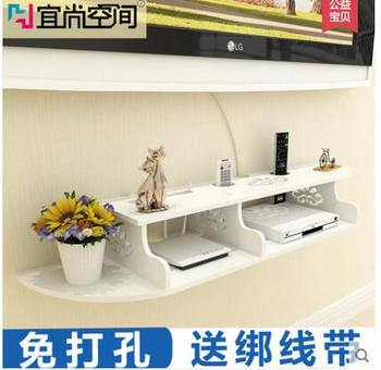 Top - top - box commodity shelf wall - mounted wall - free drilling