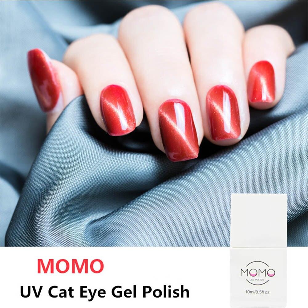 UV Gel Cat eye