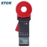 ETCR2100A+ Ground Earth Resistance Tester megger insulation tester megohmmeter ohm meter digital earth tester Resistance Meter