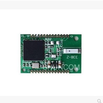 Free Shipping  L-STD Tag Module ZigBee Module (SZ05-L-STD)