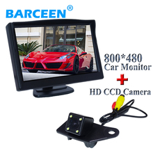 Collocation suit include 5″car  screen monitor+ 170 angle car parking camera bring 4 LED apply for MITSUBISHI RVR ASX 2013/2014