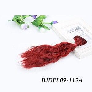 Allaosify BJD кудрявые волосы 25 см * 100 см BJD парик для кукол синтетический парик Бесплатная доставка волосы для кукол