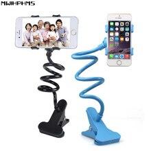 Carstyling вращающийся на 360 градусов пластиковый универсальный гибкий держатель для рук ленивый держатель для мобильного телефона Подставка для кровати стол кронштейн