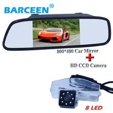 Адаптировать для MAZDA 2 MAZDA 3 автомобилей парковочная камера провода авто с 8 яркий светодиодный свет + 5 «универсальный автомобильное зеркало заднего вида монитор 800*480