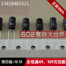 50PCS ELNA 25V100UF RFO gold audio frequency fever capacitance 100UF 25V 6.3*11 Free shipping