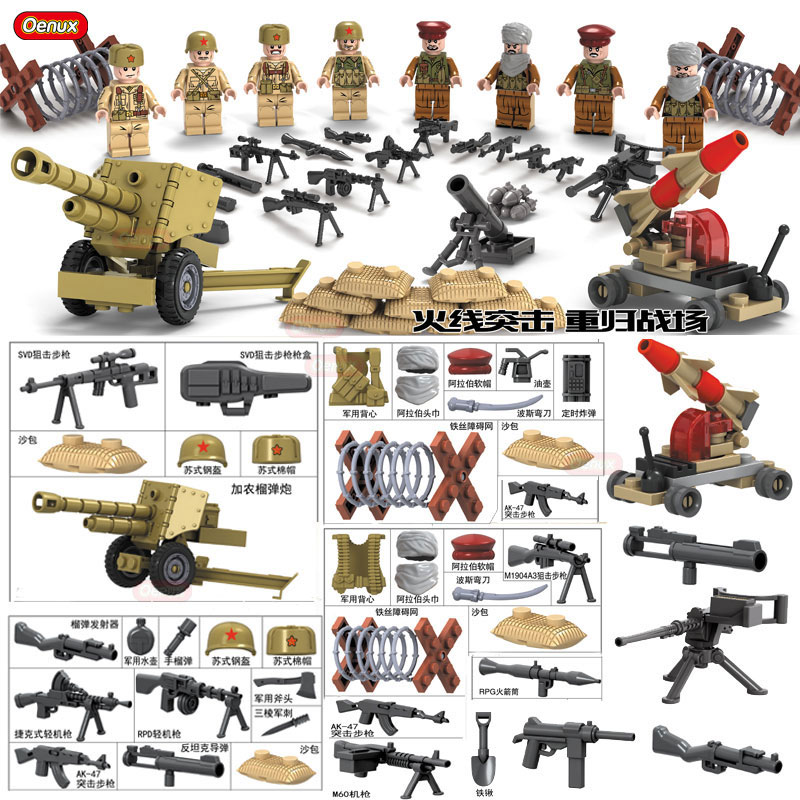 Oenux New Arrival WW2 Soviet Army VS Middle East Army Military Building Block Toy Military Soldiers Figure Building Brick Toys new 12pcs ancient toy soldiers