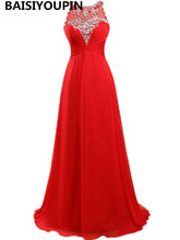 Cheap Formal Dresses Line