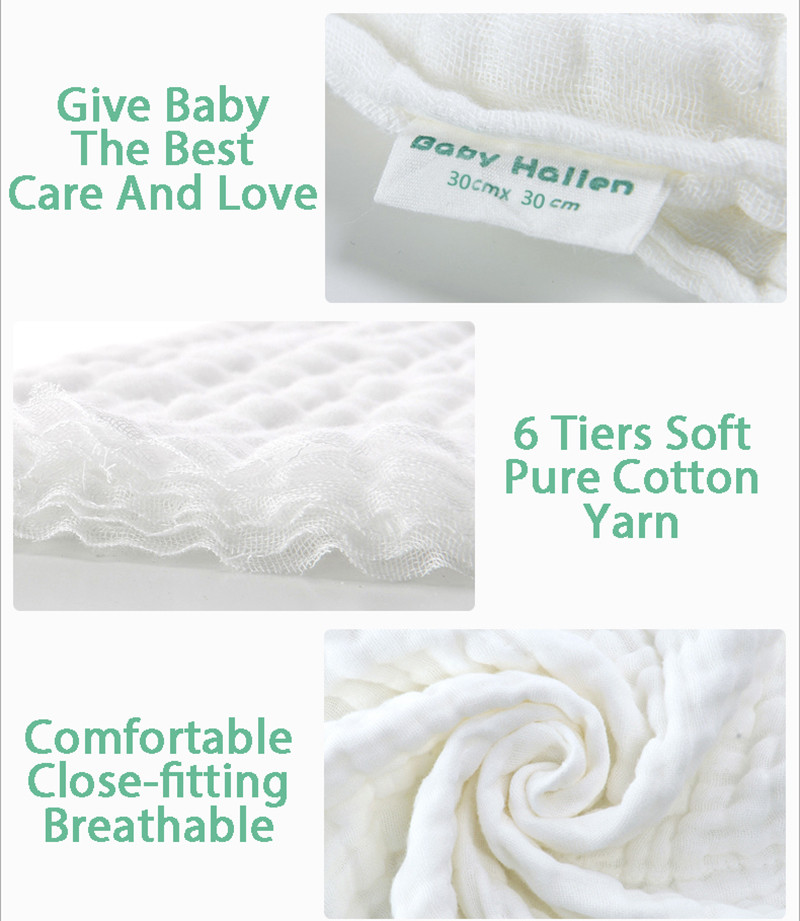 Baby Cotton Towel (11)
