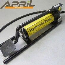 Педальный гидравлический насос CFP-630
