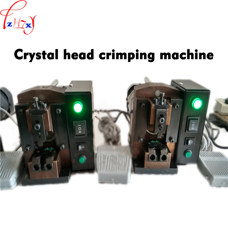 Telephone Cable Crimping Machine 8P8C Crystal head press Network Cable Crimping Machine 110/220V 1PC