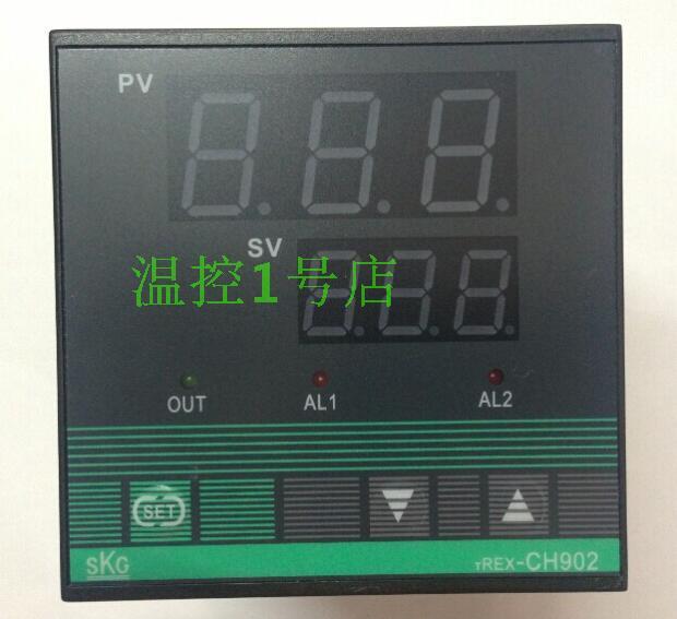 Genuine SKG / CH902 high-precision temperature controller temperature controller TREX-CH902 пылесос skg xc2752