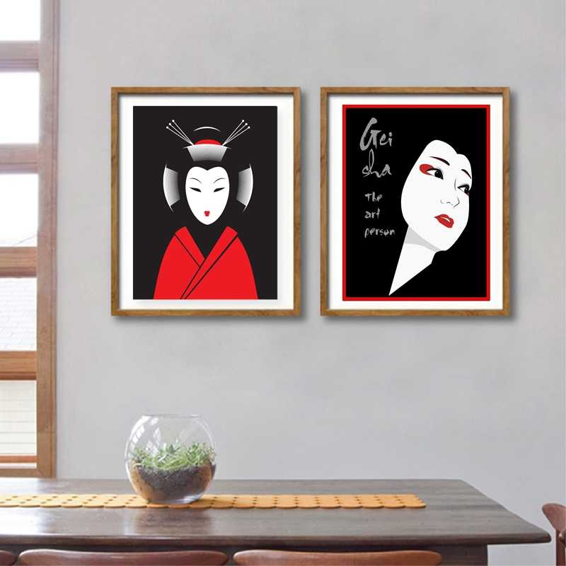 Japanese Geisha Canvas Art Print And Poster, Japanese Art Expert Canvas  Painting Pictures Japan Wall Decor