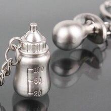 Brand New Novelty Nursing Bottle Key Rings Nipple Key Chain Couple Keychain Set for Lovers Best Gift 2017 Hot