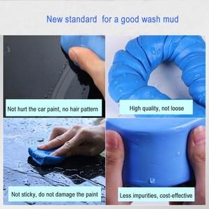 Image 5 - בר חימר קסם רכב האוטומטי ניקוי בוץ כביסה ניקוי כלים רכב משאית כחול טיפול נקי כביסה מכונת כביסה מכונית
