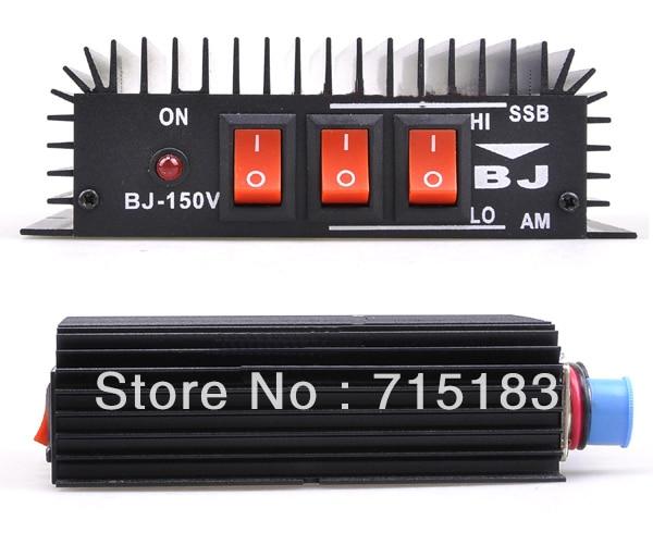 BJ-150V VHF Power Amplifier 2.5-5W FM/40-50W FM 136-174MHz
