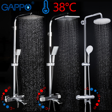 GAPPO thermostatic shower set rain shower set shower faucet hot and cold black Shower faucet Bathtub thermostatic shower mixer cheap G2407-40 G2407-50 G2491 G2490 GLD1192 Contemporary Thermostatic Faucets Temperature sensitive Cold and Hot Fixed Rotatable Type