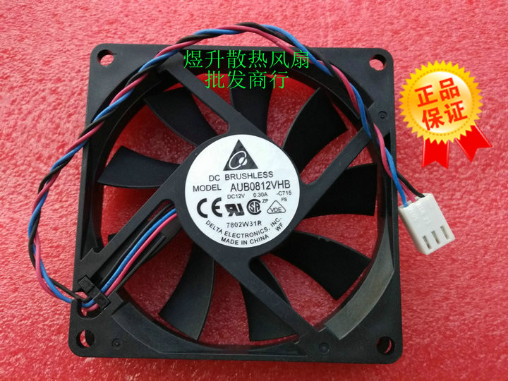 Free Shipping Original DELTA AUB0812VHB 8015 8cm 80mm DC 12V 0.30A Slim Chassis Power Supply Cooling Fans Cooler
