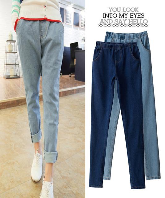 Alta qualidade Novo padrão de Tendência de Duas cores calças de Brim das mulheres calças Femininas de cintura Elástica Fácil Haren jean feminino