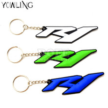 new hot selling gift Key chain motorcycle accessories key 3D soft rubber ring for yamaha r1 R1