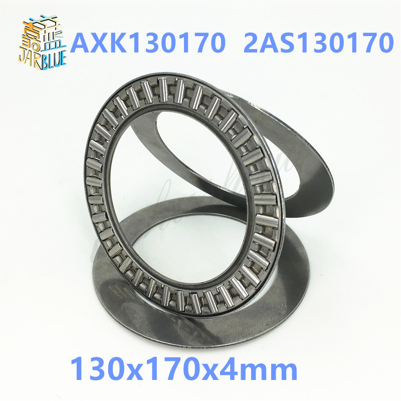 Free shipping 1piece  AXK series AXK130170  2AS130170 thrust needle roller bearing 130x170x4mm bearing 130*170*4mm free shipping drawn cup needle roller bearing hk1718 hk0709 hk2220 hk0812 ta1729 hk0612 hk1008 hk1812 hk1010 hk1212