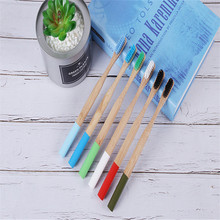 New 1pc Drop Ship Eco-Friendly Natural Bamboo Charcoal Toothbrush Low Carbon Bamboo Nylon Wood Handle Toothbrush Portable Brush