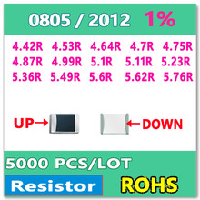 4.7R ОМ 0805 F 1% 5000 шт. 4.42R 4.53R 4.64R 4.75R 4.87R 4.99R 5.1R 5.11R 5.23R 5.36R 5.49R 5.6R 5.62R 5.76R smd 2012 резистор