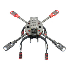 JMT J510 510mm Carbon Fiber 4-axis Foldable Rack Frame Kit with High Tripod for DIY Quadcopter RC Drone