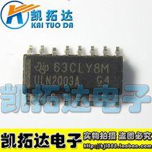 Si  Tai&SH    ULN2003A  SOP-16  integrated circuit