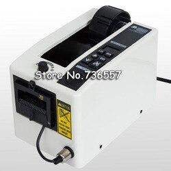 220 فولت موزع شريط آلي M-1000 آلة قطع الشريط اللاصق ماكينة تقطيع الأشرطة مشبك حزام تلقائي أداة القطع