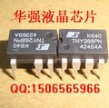 TNY268PN DIP 10 PCS