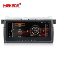 Large screen 8.8 android 7.1 2G RAM Car DVD player for BMW E46 318 320 Car gps DAB M3 3series including canbus 4G wifi BT